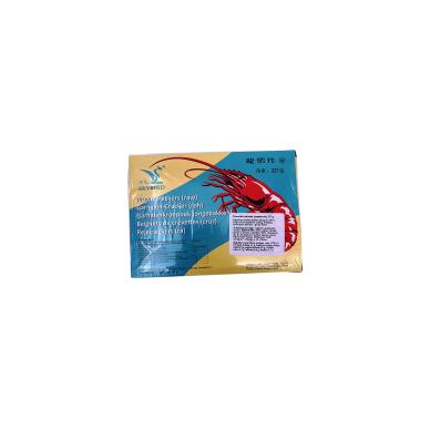 Krevečių krekeriai (neapdoroti) SKYBIRD, 227 g